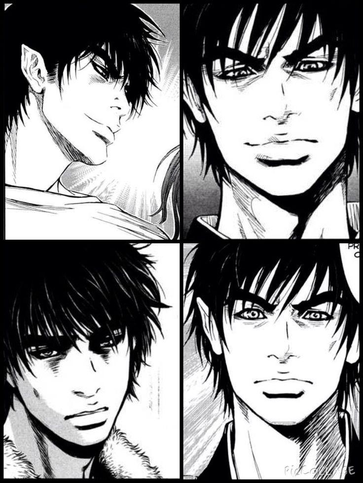Akira Inugami Wolf Guy Manga