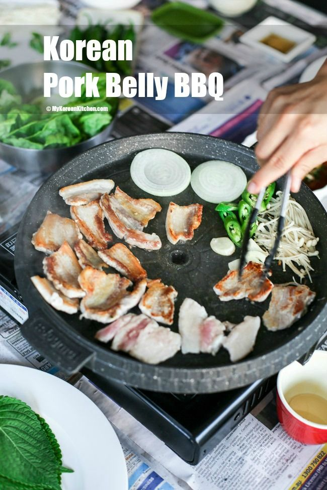 Guide to Korean pork belly BBQ - How to make your Korean Pork Belly BBQ (Samgyeopsal Gui) experience more delicious and enjoyable in your own home!