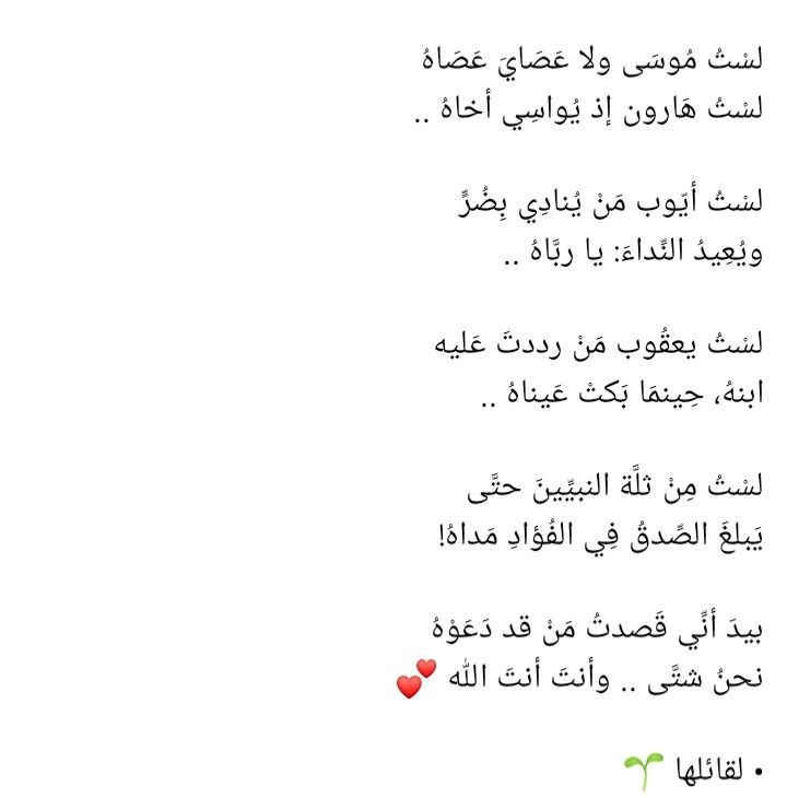 Pin By Guanavir On أبيات عربية In 2020 Photo Quotes Arabic Quotes Allah Quotes