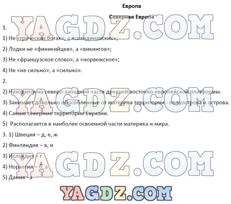 best concogo images d management and th Домашняя работа по татарскому языку 7 класс хайдарова