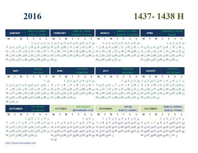 ramadan 2017 holiday in qatar