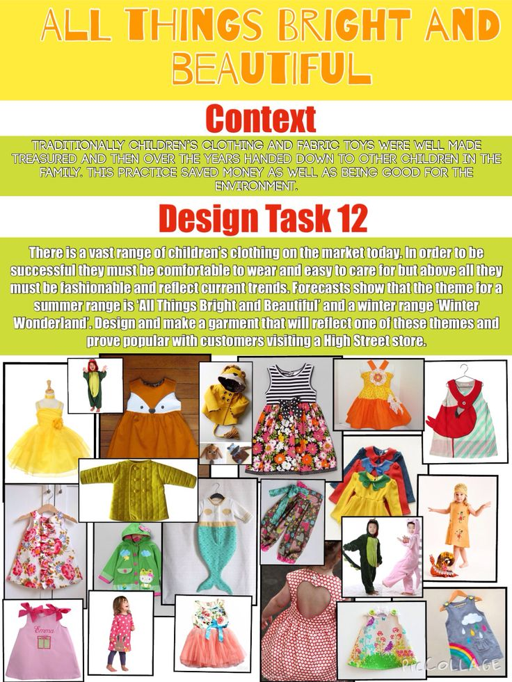 aqa textiles coursework The assessment criteria which follow do not reflect a linear designing and making  process the project undertaken by the student should be viewed holistically.