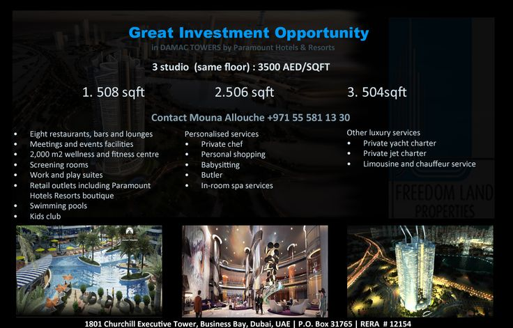 3 studio in DAMAC Towers by Paramount Hotels & Resorts