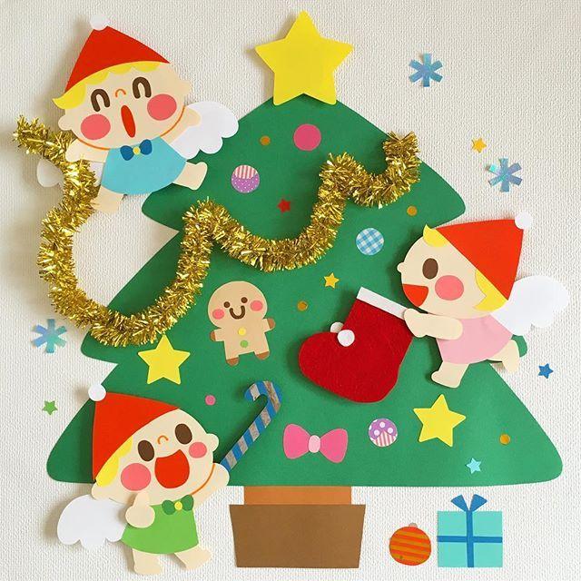 12月のスタートは クリスマスツリーの壁面飾りで(o^^o) * 今年も