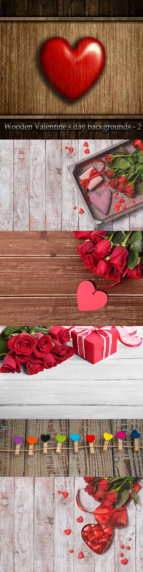 Wooden Valentine's day backgrounds - 2