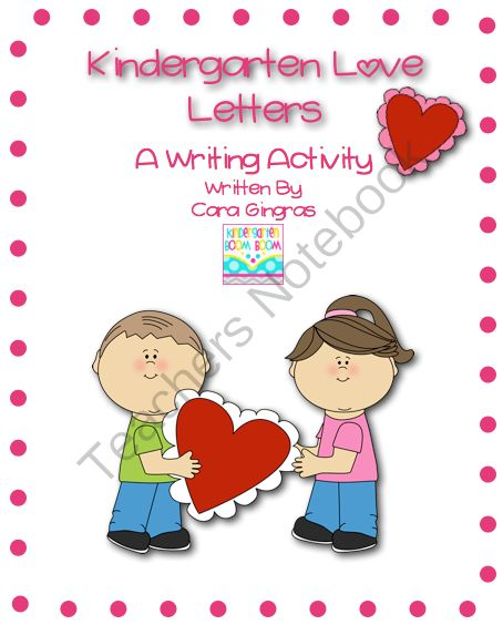 Sample Valentine's Day Love Letter