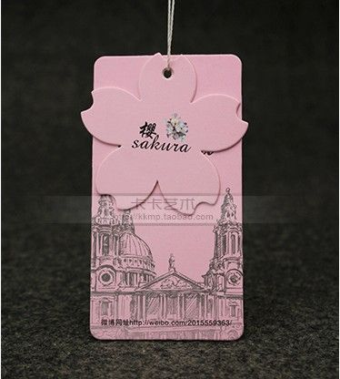 Customized hang tags/Clothing printed paper swing tag/Trademark manufacture/Labels for clothes Custom personized logo dp399