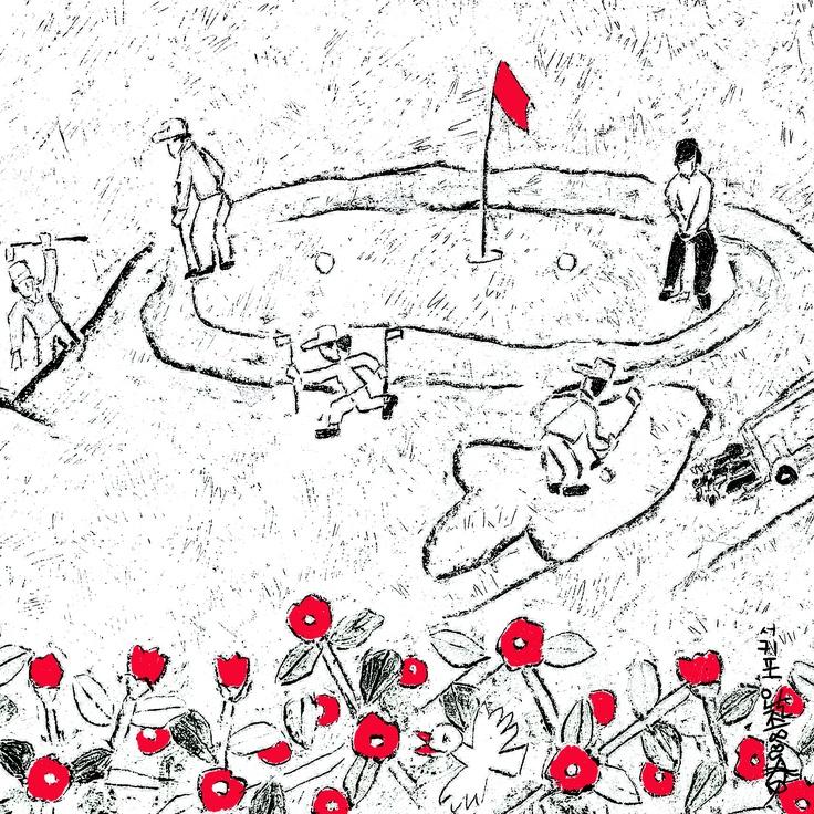 이왈종 화백의 작품 이미지를 면 스카프에 적용한 것으로 제주도의 골프 전경입니다.