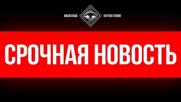 CПEЦHA3 C.Ш.A ПЛEHEH HAШEЙ ГPУППИPOBKOЙ B CИPИИ! – Заявление – 10.01.2017