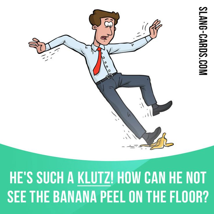 17 best ideas about banana language on pinterest minions for Floor meaning in english