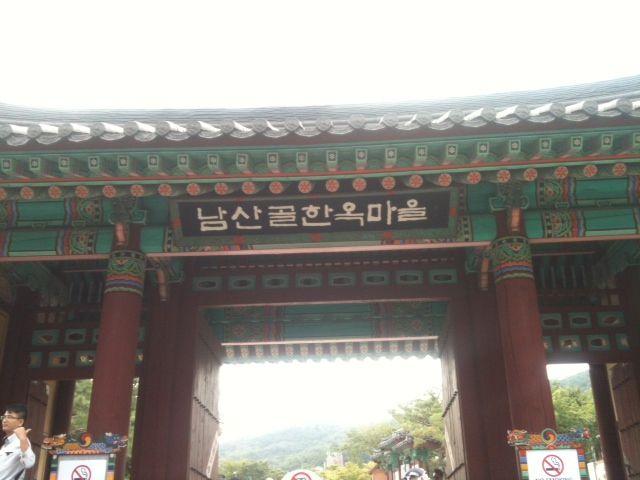 Seoul korean traditional village Namsan