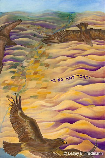 Gad from the 12 Tribes of Israel landscape paintings by Lesley Friedmann depicts eagles flying above the Jordan Valley between the Dead Sea and the Sea of Galilee in the Land of Israel.