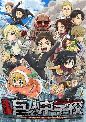 Attack on Titan spin-off manga, Attack on Titan: Junior High, gets a TV anime - http://sgcafe.com/2015/08/attack-titan-spin-off-manga-attack-titan-junior-high-gets-tv-anime/