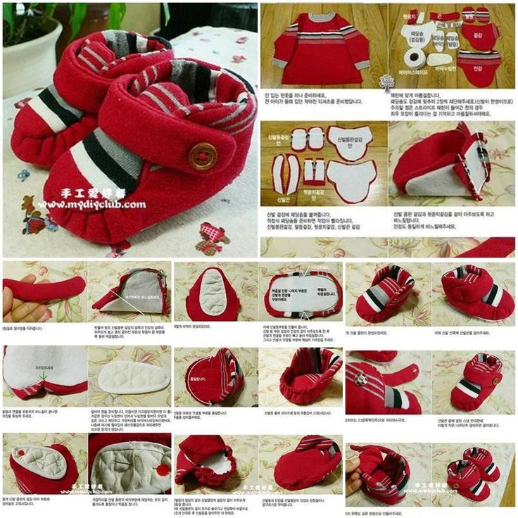 122 best zapatos baby images on pinterest baby shoes baby diy repurpose baby clothes into baby booties solutioingenieria Gallery