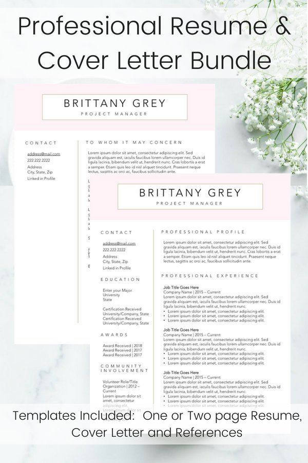 Resume Bundle For Entry Level Managers