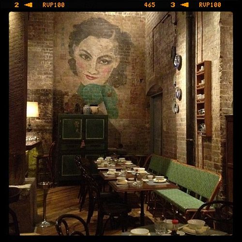 Love the mood. Mr Wong restaurant in Sydney, from stylist Sibella Court's week in pictures on the Temple & Webster blog.