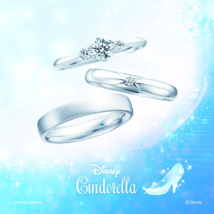 銀座・柏・直方の結婚指輪Disney Cinderella(ディズニーシンデレラ)/You're my Princess ユーアー マイ プリンセス WD-126 WD-127
