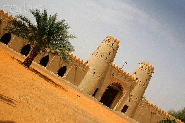 Al Jahili Fort, Al Ain, UAE.