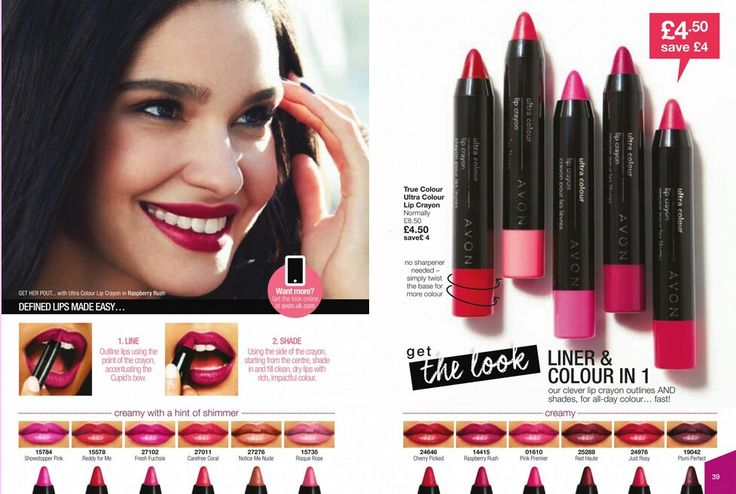 Day 12 True Colour Ultra Colour Lip Crayon Visit My Avon Store at https://www.avon.uk.com/store/beauty-247    Visit My Avon Blog for more information on this product www.teamavonista.wordpress.com    Join TeamAvonista https://prp.uk.avon.com/teamavonista
