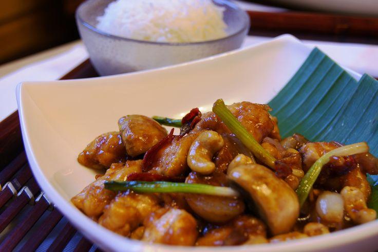 Острая курица с кешью и шампиньонами рецепт – тайская кухня: основные блюда. «Афиша-Еда»