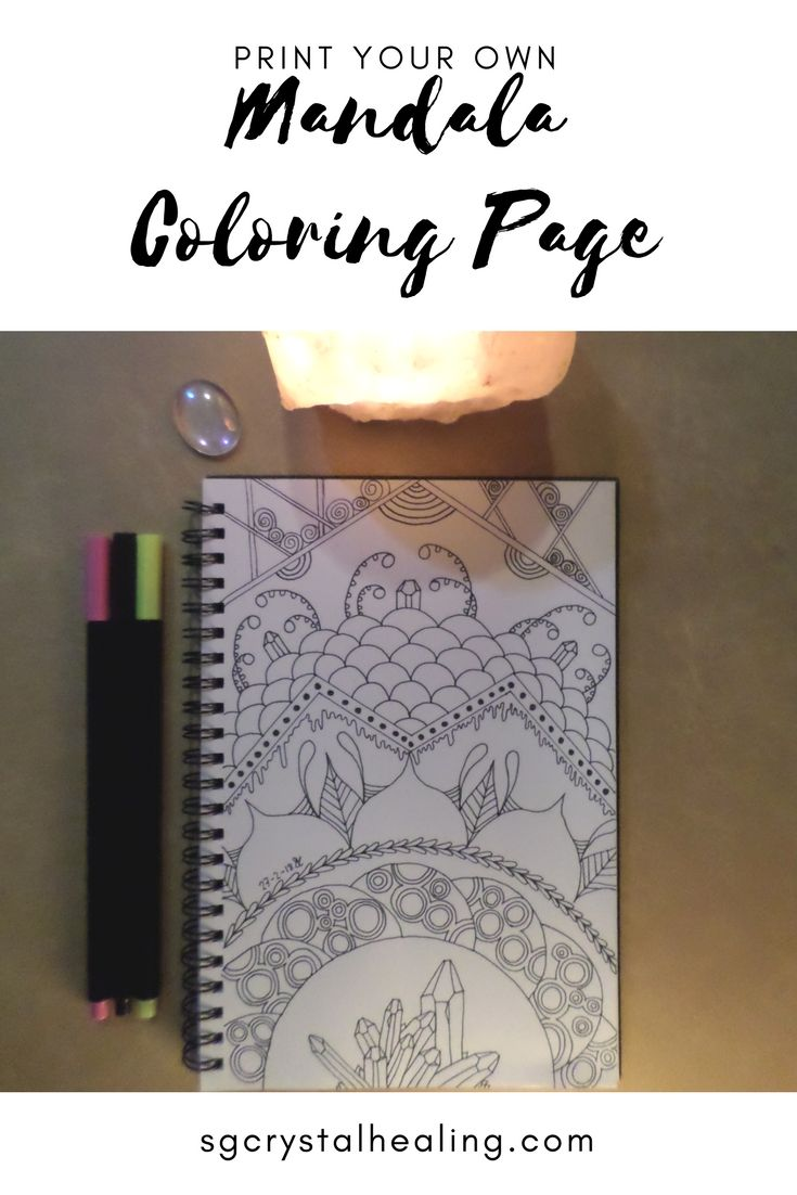 """FREE printable mandala coloring page Mar 2018 titled """"March On""""! Get it for free for the whole month of March by SUBSCRIBING to my newsletter :)  #coloringpages #mandalas #freeprintables #printables"""
