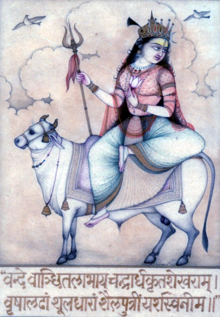 Navadurga 4 Shailaputri May the illustrious Shailputri Durga whom I salute and whose head is adorned by a halfmoon, who rides nandi, a bull and carries a spear fulfill the desires of my heart. She is known as 1st phase of Durga when she took birth as the daughter of Great Himalayas. by Mahaveer Swami