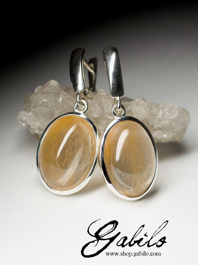 <b>Rutilated</b> Quartz Silver Earrings art 8451   <b>Natural Organic</b> Quartz ...