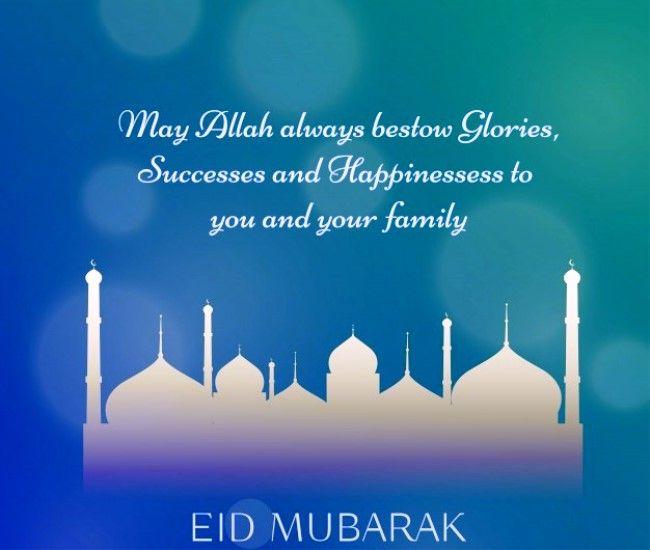 Eid Mubarak 2020 Wishes Eid Mubarak Eid Mubarak Wishes Happy Eid Mubarak