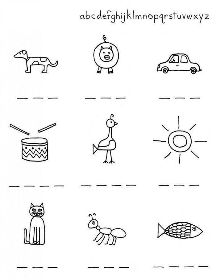New Printable Worksheets For 6 Years Old In 2020 Spelling Worksheets Kindergarten Spelling Preschool Worksheets