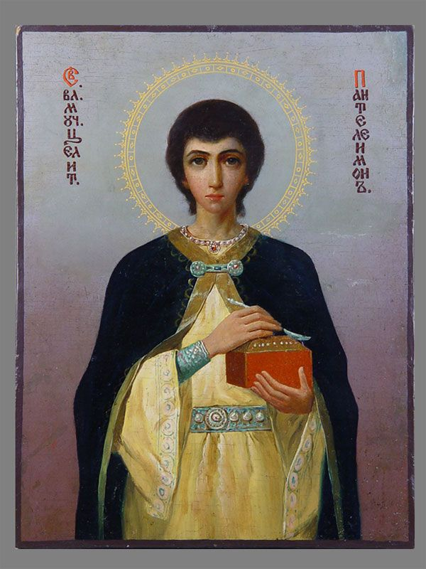 http://akcia-antique.ru/icon/38142.jpg St. Martir Panteleimon