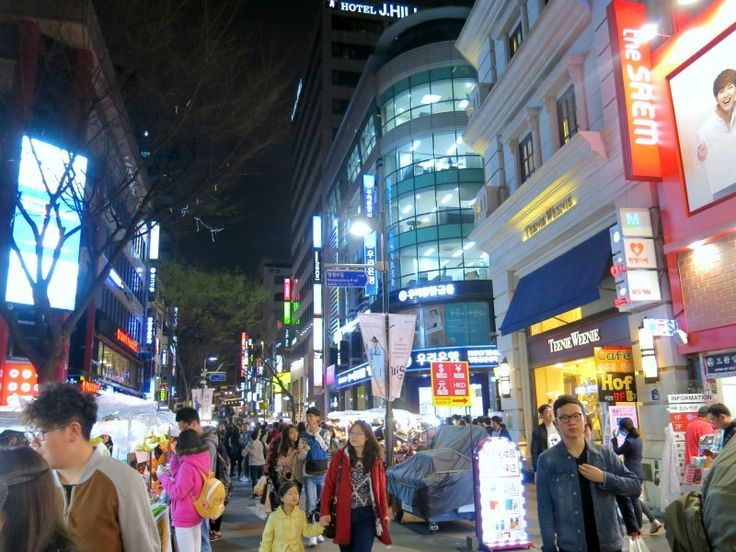 An Awesome Seoul 7 Day Itinerary with things to do and places to eat!