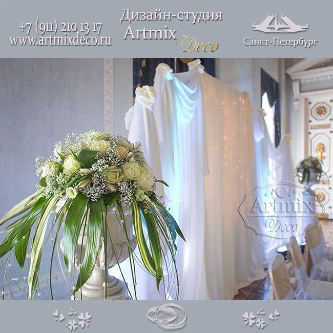 Оформление на свадьбу цветочными композициями, тканями и подсветкой