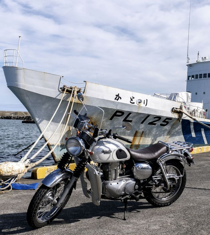 KAWASAKI  250cc estrella エストレヤ