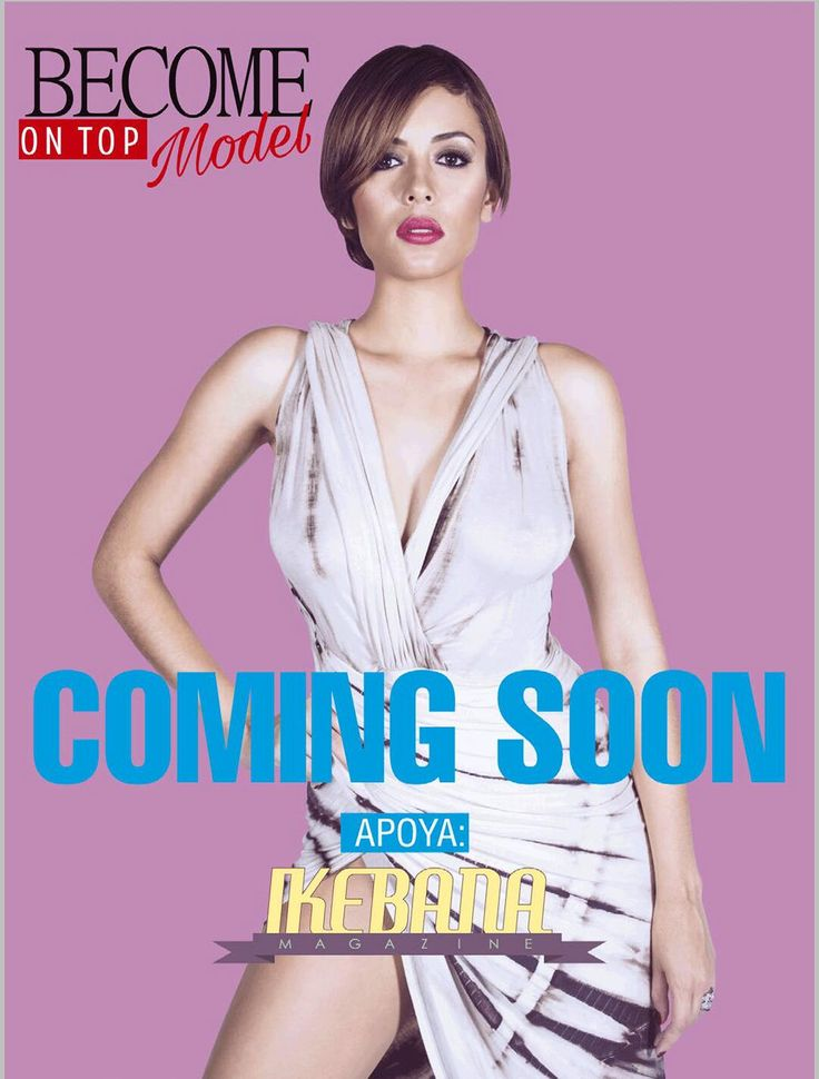 Become on top Model con IKEBANA MAGAZINE, muy pronto más información!! #art #model #fashion #party #editorialmodel #talent #topmodel