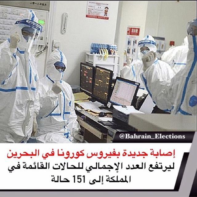 رصد حالة إصابة جديدة بفيروس كورونا في مملكة البحرين لقادمين ضمن خطة الإجلاء وبذلك يرتفع العدد الإجمالي للحالات القائمة في Dyson Vacuum Home Appliances Vacuum