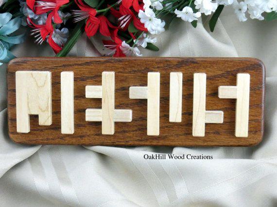 Jesus Optical Illusion Jesus Plaque Wood by OakHillWoodCreations