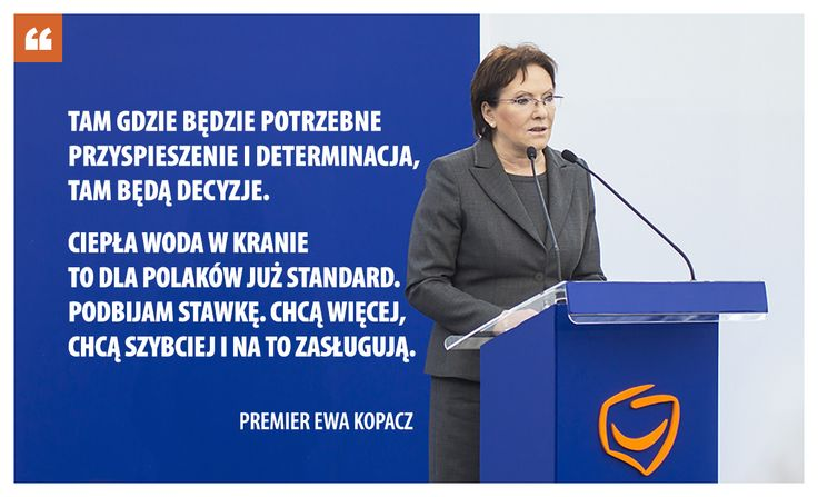 To, co kiedyś było celem, dziś jest standardem. A wciąż idziemy naprzód!  Cały wywiad z Panią Premier można przeczytać tu: http://www.polityka.pl/tygodnikpolityka/kraj/1605411,1,premier-ewa-kopacz-o-swoich-reformach-i-pomyslach-na-rzadzenie.read
