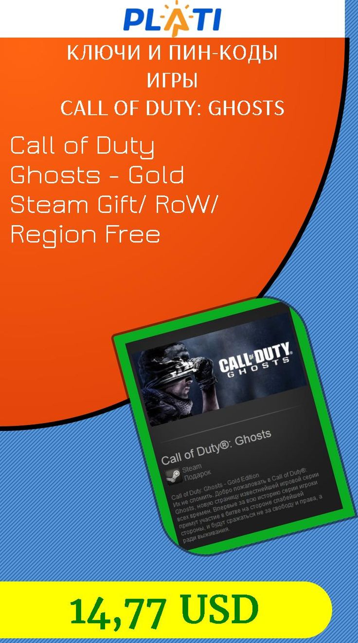 Call of Duty Ghosts - Gold Steam Gift/ RoW/ Region Free Ключи и пин-коды Игры Call Of Duty: Ghosts
