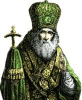 The Witches Closet.: Saint/St. Patrick of Ireland Holy Prayer