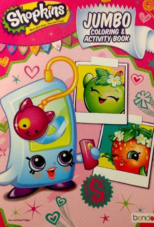NEW Coloring Book Shopkins Jumbo Coloring & Activity Book (S-2 ...