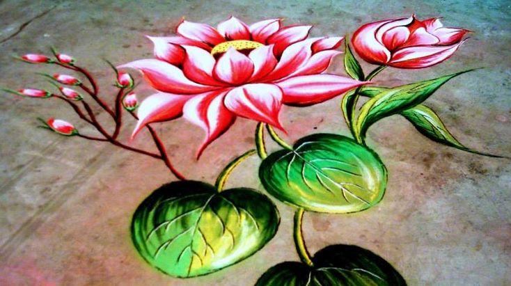 Competition Rangoli Design