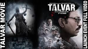 Full Movie Download of Talvar (2015) | Free HD Movie Download