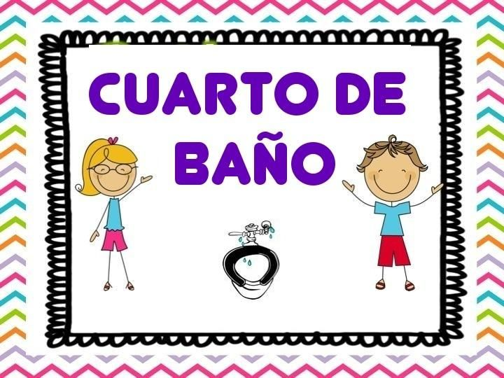 Menta m s chocolate recursos para educaci n infantil - Cuarto de bano infantil ...