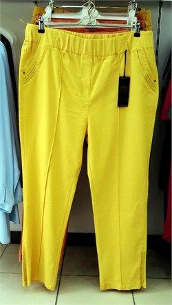 Likralı Sarı Pantolon
