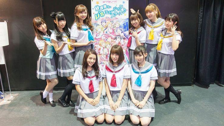 『ラブライブ!スクールアイドルフェスティバル ~after school ACTIVITY~』 Aqoursの! スクフェスAC体験レポート!