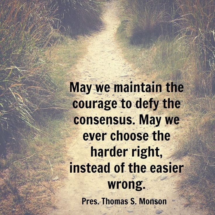 122 best Quotes and Cards images on Pinterest Always be, Peace - mutual consensus