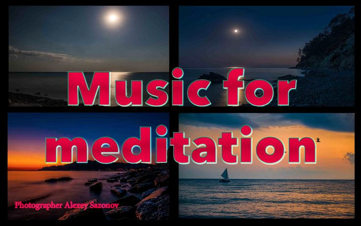 Music for meditation from Alexey Sazonov