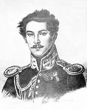 Строганов Сергей Григорьевич (1794-1882), член Государственного совета, сенатор, воспитатель детей Александра II.