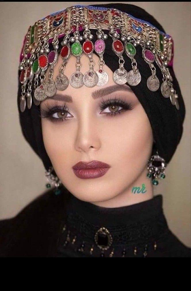 Beautiful Afghan Afghan Beauty In 2019 Beauty