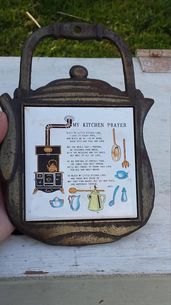 Vintage Tea Kettle Trivet Metal Kitchen Wall Decor My Kitchen Awesome Prayer For A Sister Coper